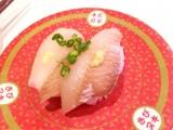 はま寿司の画像(1枚目)