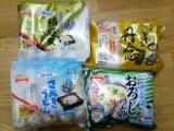 ☆テーブルマークのお手軽なのに美味しい冷凍うどん☆の画像(3枚目)