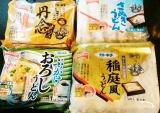 「夏はうどん!!冷凍うどん食べ比べセット !」の画像(1枚目)