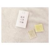口コミ記事「■石鹸工房で手作り♡/むぎごころの温泉と人参の石鹸」の画像