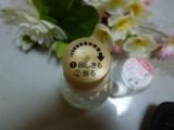 グラス付き♪『遥香 抹茶 オーガニック』の画像(2枚目)