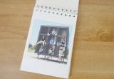 MYBOOK LIFEのオシャレフォトブック【LIFEring】の画像(3枚目)