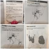レッグエンジェルフィット体験レポ☆ 着圧フットケア枕でむくみしらずの美脚をめざす☆ の画像(4枚目)