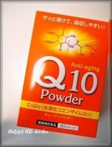 口コミ記事「「Q10パウダー」を試してみました♪」の画像
