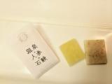 口コミ記事「むぎごころの温泉と人参の石鹸」の画像