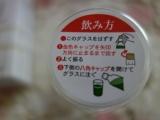 「入れたてのお茶を手軽に楽しめる 遥香 抹茶 オーガニック」の画像(3枚目)