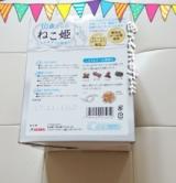 ねこ姫 ドライ 300g(60g×5袋)の画像(3枚目)