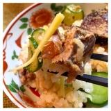 ローソンフレッシュ お試しレポ3:かつおの手こね寿司 の画像(15枚目)