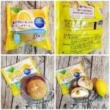 モンテール 7月の新商品 瀬戸内レモンのスイーツ3種 食べてみた☆ の画像(3枚目)