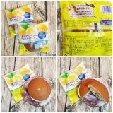 モンテール 7月の新商品 瀬戸内レモンのスイーツ3種 食べてみた☆ の画像(7枚目)