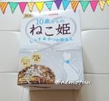ねこ姫 ドライ 300g(60g×5袋)の画像(1枚目)