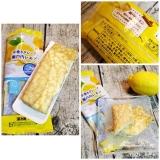 モンテール 7月の新商品 瀬戸内レモンのスイーツ3種 食べてみた☆ の画像(5枚目)