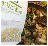 ローソンフレッシュ お試しレポ4:豚バラ肉&ナス味噌炒め の画像(7枚目)
