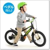 ~もうすぐ夏休み~ 5歳の夏はいよいよ自転車デビュー?の画像(4枚目)