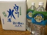 水の都、熊本からの贈り物。の画像(1枚目)