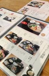 ななつ海 のうどんで涼む休日☆ 新宿タカシマヤタイムズスクエア レストランズパーク の画像(5枚目)