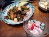 ローソンフレッシュの『今週の献立食材 おためしセット』の画像(6枚目)