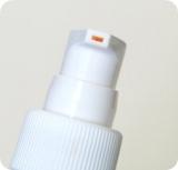 アスタキサンチン配合♪アカイロオトハの赤い乳液の画像(2枚目)