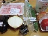 口コミ記事「ローソンフレッシュ今週の献立食材おためしセット~調理3日目~」の画像