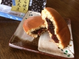 「もりもと×ホクレン 北海道のどら焼き 2」の画像(1枚目)