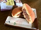 「もりもと×ホクレン 北海道のどら焼き 2」の画像(3枚目)
