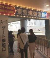 東京湾納涼船2016 体験レポート☆ with 大島椿ヘアスプレー の画像(8枚目)