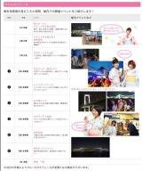 東京湾納涼船2016 体験レポート☆ with 大島椿ヘアスプレー の画像(24枚目)