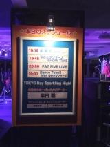 東京湾納涼船2016 体験レポート☆ with 大島椿ヘアスプレー の画像(25枚目)