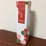 淹れたてのお抹茶がPETボトルで!~遥香~ の画像(1枚目)