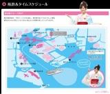 東京湾納涼船2016 体験レポート☆ with 大島椿ヘアスプレー の画像(23枚目)