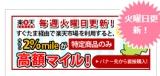 西日本(九州・熊本)産お野菜セットをお得にお取り寄せできます!!の画像(4枚目)