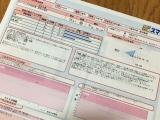 教科書トレーニング☆スマてんに挑戦!!の画像(5枚目)