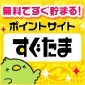 西日本(九州・熊本)産お野菜セットをお得にお取り寄せできます!!の画像(3枚目)