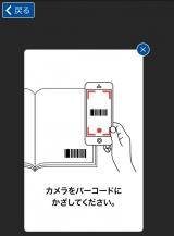 ◆◆◆中学生用教科書トレーニングをモニターしています!②の画像(3枚目)