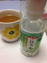 遥香 抹茶 オーガニックの画像(1枚目)