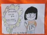 口コミ記事「美味しい!」の画像