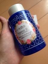 明色スキンコンディショナー薬用ホワイトニングで日焼けケア!の画像(2枚目)