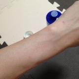 明色スキンコンディショナー薬用ホワイトニングで日焼けケア!の画像(4枚目)