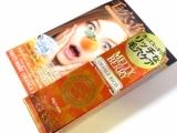 「メルティベリーオレンジリッチをお試ししました!」の画像