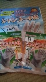 シャンプー手袋、良いなーの画像(2枚目)