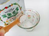 【こども用栄養サポート飲料「菜果充実(さいかじゅうじつ)」】の画像(5枚目)
