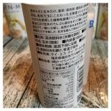 植物性酵素ドリンク GEN-MY 1ヶ月モニターレポ 【Part.1】 の画像(9枚目)