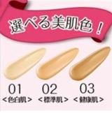 ポイントマジックPRO BBフルロイド 夏にオススメ〜( ´ ▽ ` )ノの画像(3枚目)