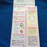 ポイントマジックPRO BBフルロイド 夏にオススメ〜( ´ ▽ ` )ノの画像(2枚目)