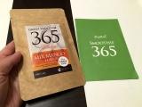 グリーンスムージー365フローラ ミックスマンゴー味をお試し♪の画像(1枚目)