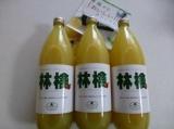 皮ごと搾った100%ストレートジュース「岩木山りんごジュース」の画像(1枚目)
