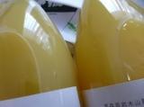 皮ごと搾った100%ストレートジュース「岩木山りんごジュース」の画像(2枚目)