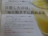 皮ごと搾った100%ストレートジュース「岩木山りんごジュース」の画像(3枚目)