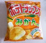 コイケヤ新商品!ポテトチップス みかん味 食べてみました!の画像(2枚目)