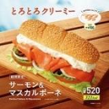 サブウェイのお気に入りサンドイッチの画像(2枚目)